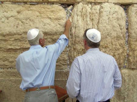 Crist wailng wall