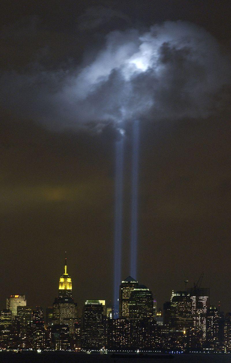 Sept 11 memorial test